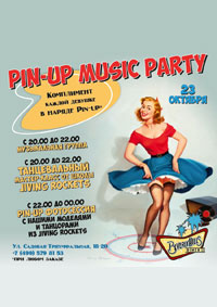 pin_up_music_party
